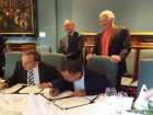 Institute of Petroleum and Geology signs agreement with University of Melbourne