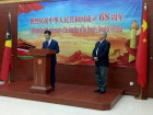 Discurso do Ministro de Estado Ramos-Horta na celebração do Dia Nacional da China, em Díli