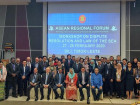 ASEAN Regional Forum Workshop on Dispute Resolution and Law of the Sea